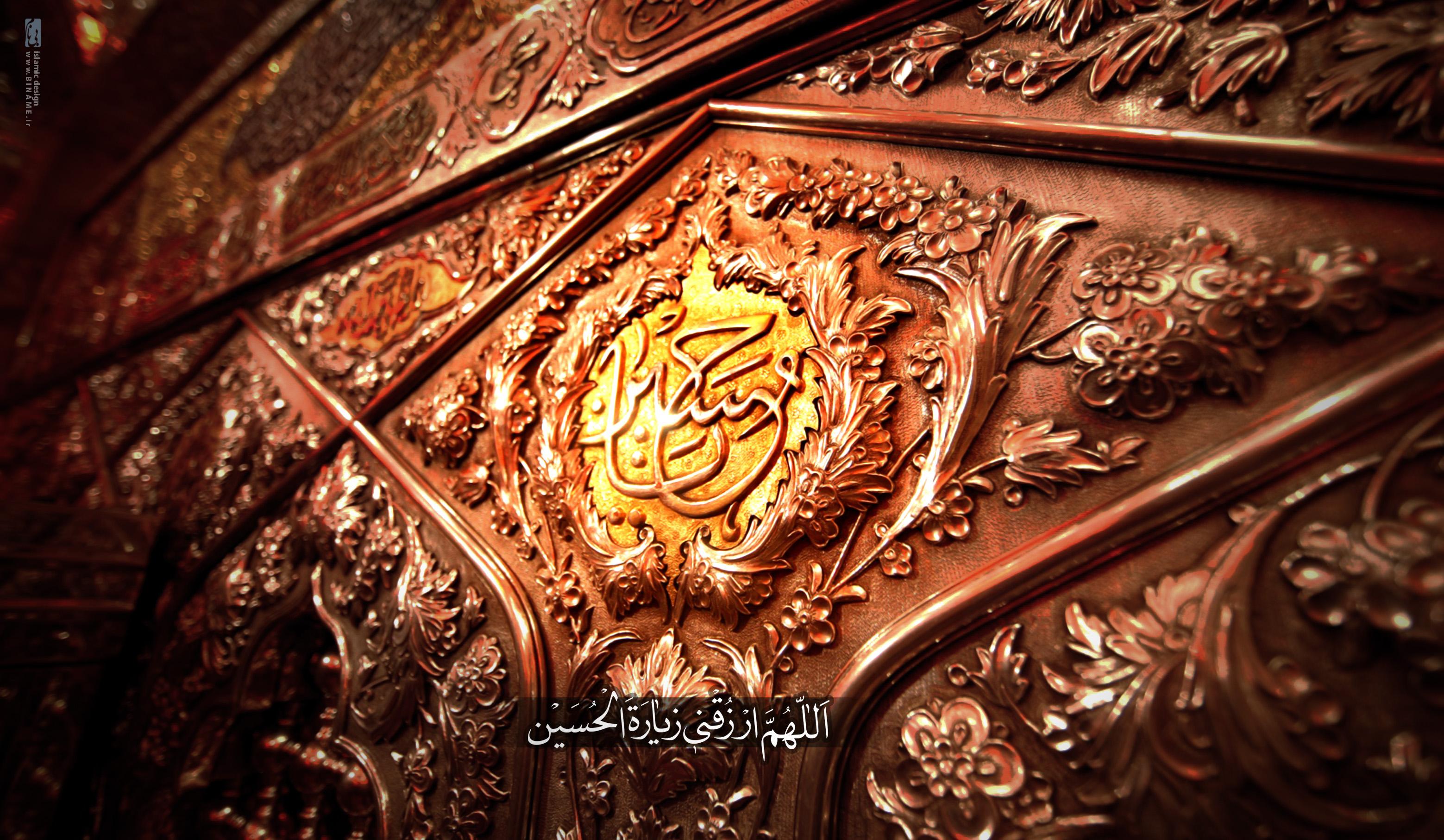http://rashedsakhre.persiangig.com/image/fadakalzahra/Zarih-Imam-Hossain.jpg